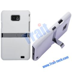 White High Quality Hard Stand Case for Samsung i9100 Galaxy S2