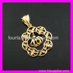 allah Islamic pendant