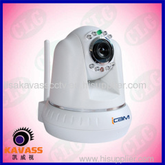 M-JPEG Dual Way Audio Support Wireless IP Camera