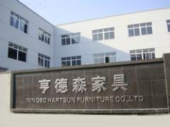Fenghua Hartsun Furniture Co., Ltd.