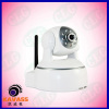 Pan/Tilt WIFI Night vision H.264 IP camera