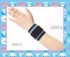 wrist support brace coated tourmaline