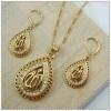 African Muslim Jewelry Set 1120317
