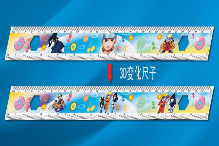 3d Lenticular Ruler