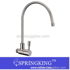High Grade Stainless Steel Faucet SK-RO012