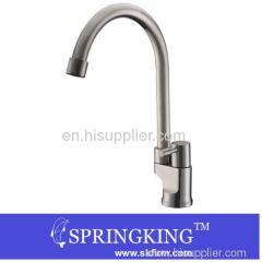SpringKing Stainless Faucet SK-SC006