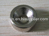 Sintering NdFeB disc magnets
