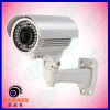 40M IR Night Vision Varifocal IR Security Camera
