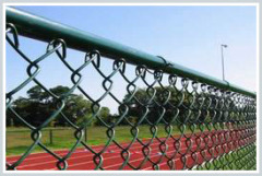 Plastic coated chain link fencing
