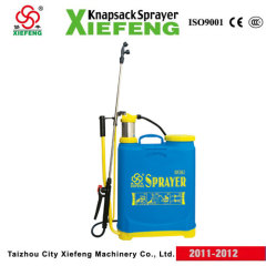 jet sprayer
