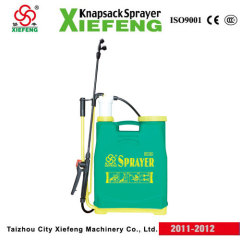 lawn sprayer