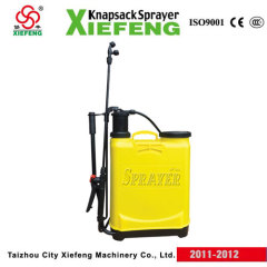 plastic spraying tools