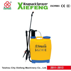 manual knapsack sprayers