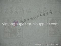security printing papers