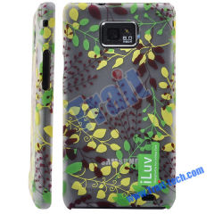 Transparent Frosted Cover with Leaves Pattern Plastic Hard Case for Samsung Galaxy S2 i9100(Green)