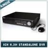 8CH Survelliance H.264 DVR