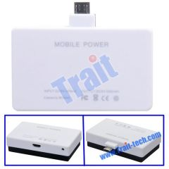 900mAh Rechargeable External Mobile Battery Power Pack for HTC