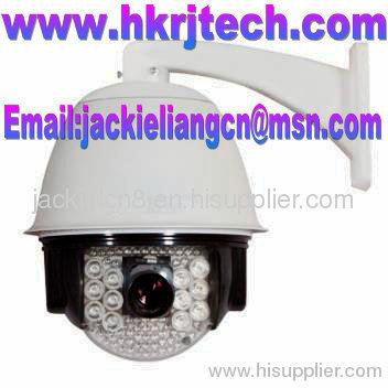 150M IR Middle-Speed Dome Camera
