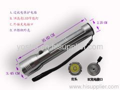 1W high power solar flashlight