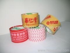 printed sealing tape