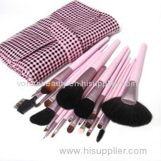 Brand New 21Pcs Professional Makeup Brush Kit Set