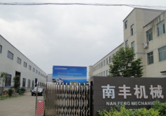 Shengzhou Nanfeng Machinery Co., Ltd