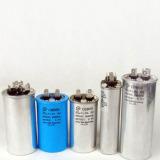 Electrolytic capacitor Amplidyne capacitorPolypropylene Film