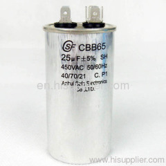 Metallized Capacitor Pump Fan Machinery Accessories