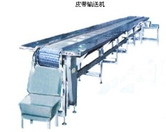 belt conveyer