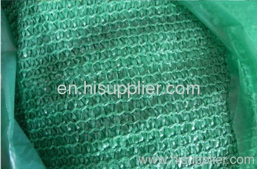 agriculture sunshade net