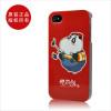 Slim Design Fresh Cobopanda Cartoon pc Case For Iphone 4G
