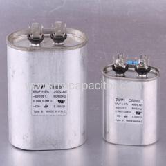 power capacitor China