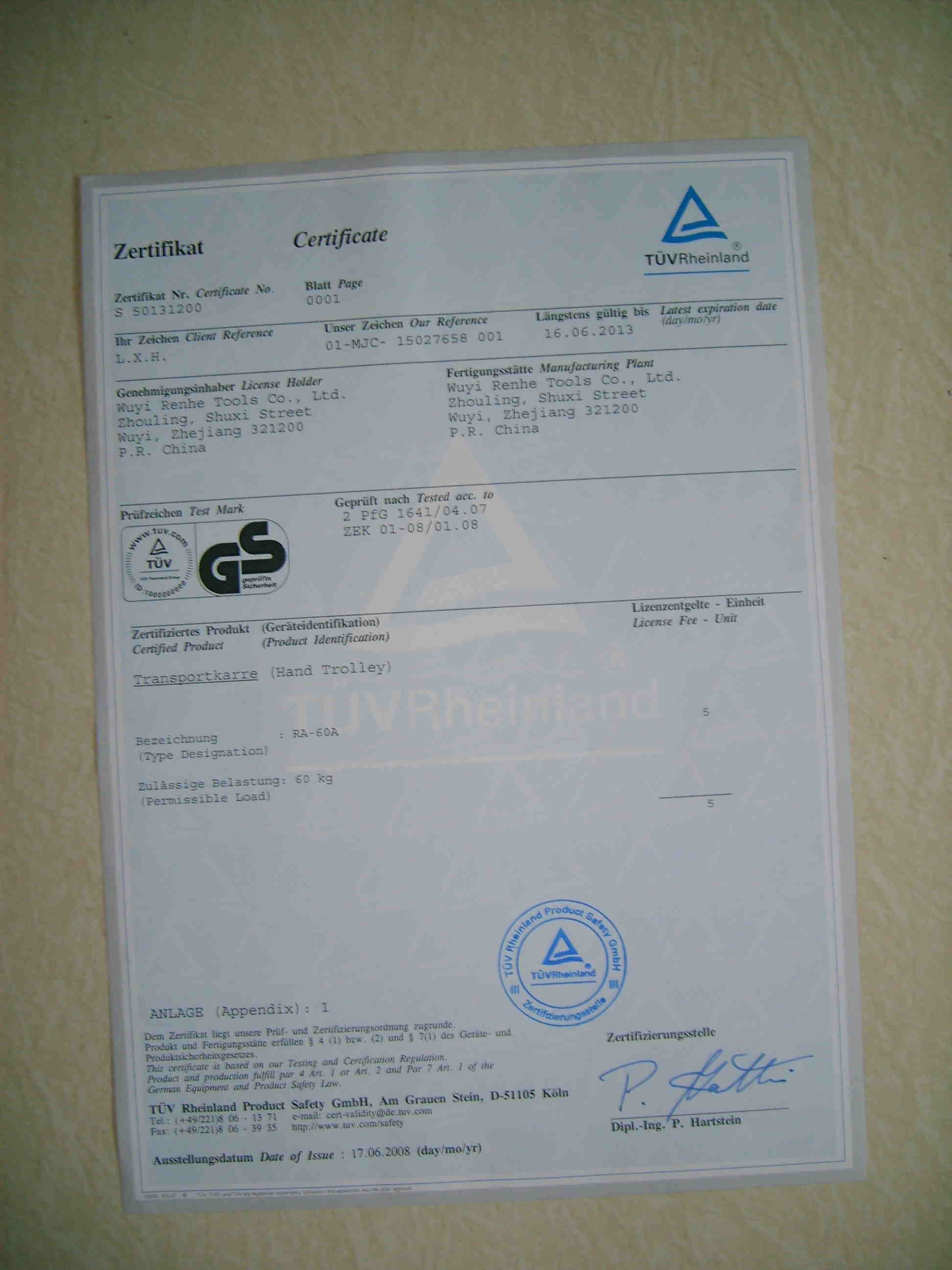 GS Certificate for HS-60A
