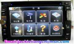Car Black Box With 6.2 inch Touch Screen GPS, MP3,