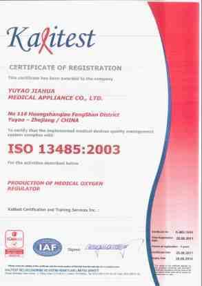 Our Certificate On Medical Regulators