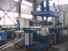 strap extrusion lines