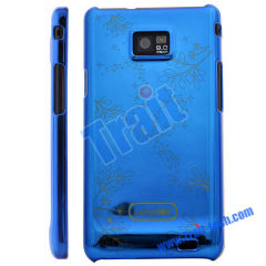 Electroplate Hard Shell Case Cover for Samsung Galaxy S2 i9100(Blue)