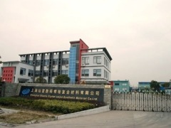 Ningbo YuanYuan co., ltd
