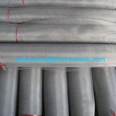 Aluminum Alloy Window Screen Netting China