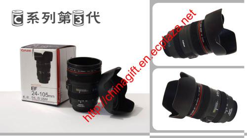 Caniam Camera Lens Mug - 24-105 mm coffee mug (3RD Generation)