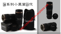 Caniam Coffee Mug Black 1:1 70-200mm Lens thermos Mug/cup (Black 2nd Generation)