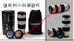Caniam Coffee Mug White 1:1 70-200mm Lens thermos Mug/cup (White 3rd Generation)