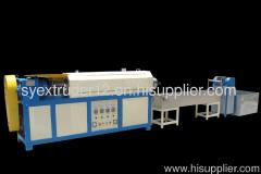 PP/PE Granulating Production Line(80kg/h)