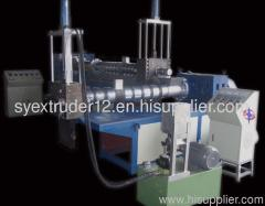 PP/PE Granulating Production Line(300kg/h)