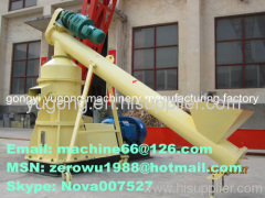 RICE HUSK BRIQUETTE PRESS MACHINE
