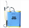 16L green agricultural sprayer agriculture sprayer agroatomizer .Chinese supplier