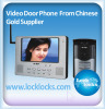 7 Inch Intercome Wireless Building Vedio Access Security Vedio Door Phone with Automatic Saving Photos