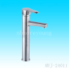 Hight neck Bathroom Faucet