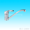 Brass Kitchen & bathroomFaucet