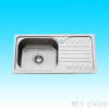 stainless steel kitchen sink/basin